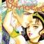 การ์ตูน Princess เล่ม 71 thumbnail 1