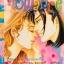 การ์ตูน Romance เล่ม 15 thumbnail 1