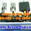 ไฟ xenon kit Fast start H4Slide mini+สาย Direct wire thumbnail 1