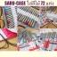 SARU-CASE: กระเป๋าม้วนใส่สีไม้ 72 สี