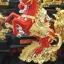 ม้ามงคลแดงทรงเครื่องทองแดงทะยานกำแพงเมืองจีน thumbnail 1