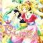 การ์ตูน Princess เล่ม 14 thumbnail 1