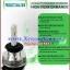 LED Headlight 2400 Lumen ขั้ว H7 thumbnail 5
