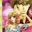 การ์ตูน Miwa มิวะ thumbnail 1