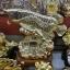 ปลาหลี่ฮื้อมงคลล้อเหรียญโชคลาภ ค้าขายร่ำรวย thumbnail 1