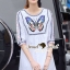 ButterFly Bohe Style Long Blouse thumbnail 1