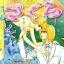 การ์ตูน Sakura เล่ม 23 thumbnail 1