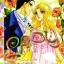 การ์ตูน Lady เล่ม 54 thumbnail 1