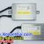 ไฟxenon kit 55W ขั้ว HB4 Ballast X5 Canbus Fast Bright thumbnail 6