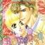 การ์ตูน Romance เล่ม 25 thumbnail 1