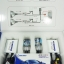 ไฟ xenon kit H3 AC35W Ballast N3 thumbnail 6