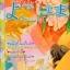 การ์ตูน Yogohama โยโกฮาม่า thumbnail 1