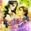 การ์ตูน Romance เล่ม 203 thumbnail 1