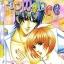 การ์ตูน Romance เล่ม 108 thumbnail 1