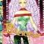 การ์ตูน Princess เล่ม 33 thumbnail 1