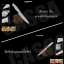 CASSA ชุดมีดทำครัวสแตนเลส 7ชิ้น เกรด 4Cr13 รุ่น HP-714 thumbnail 6