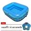 สระน้ำเด็กเป่าลม ขนาดเล็ก 120 cm ขอบ 2 ชั้น สีฟ้า แถมฟรี ห่วงยางคอเด็ก thumbnail 4
