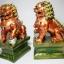 สิงโตมงคลคู่ 3 กษัตริย์ ราชาโชคลาภวาสนา thumbnail 2