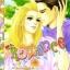 การ์ตูน Romance เล่ม 211 thumbnail 1