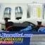 ไฟxenon kit 55W ขั้ว H1 Ballast F5 Fast Bright thumbnail 1