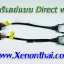 ไฟ xenon kit Fast start H4Slide mini+สาย Direct wire thumbnail 6