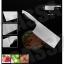 CASSA ชุดมีดทำครัวสแตนเลส 7ชิ้น เกรด 4Cr13 รุ่น HP-714 thumbnail 11