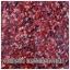 หินแกรนิต แดงอินเดียดอกเล็ก (India Red Small Flower Granite) thumbnail 1