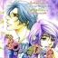 การ์ตูน Romance เล่ม 101 thumbnail 1