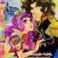 การ์ตูน Lady เล่ม 74 thumbnail 1