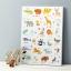 กรอบลอยแคนวาส Animal alphabet 16 x 24 นิ้ว แนวตั้ง thumbnail 4