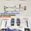 xenon kit H3 AC55W Slim Balllast N5 thumbnail 6