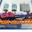 ไฟ xenon kit D2R Fast start Ballast A6