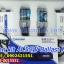 xenon kit H1 AC55W Slim Balllast N5 thumbnail 1