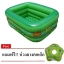 สระน้ำเด็กเป่าลม สีเขียว ลายเพื่อนรักใต้ทะเล ขนาดใหญ่ 160 cm ขอบ 3 ชั้น แถมฟรี ห่วงยางคอเด็ก thumbnail 4