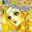 การ์ตูน Princess เล่ม 90 thumbnail 1