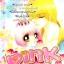 การ์ตูน Pink เล่ม 21 thumbnail 1