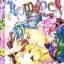 การ์ตูน Romance เล่ม 4 thumbnail 1