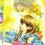 การ์ตูน Sakura เล่ม 24 thumbnail 1