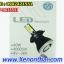ไฟหน้าLED H7 รุ่น G5 ความสว่าง4000LM ชิปCOB thumbnail 7