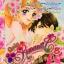 การ์ตูน Series Romantic เล่ม 8 thumbnail 1