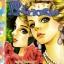 การ์ตูน Princess เล่ม 91 thumbnail 1