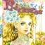 การ์ตูน Princess เล่ม 83 thumbnail 1