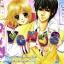 การ์ตูน Venus เล่ม 15 thumbnail 1